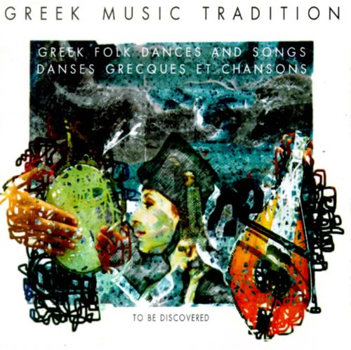 Greek Folk Dances & Songs