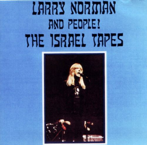 The Israel Tapes