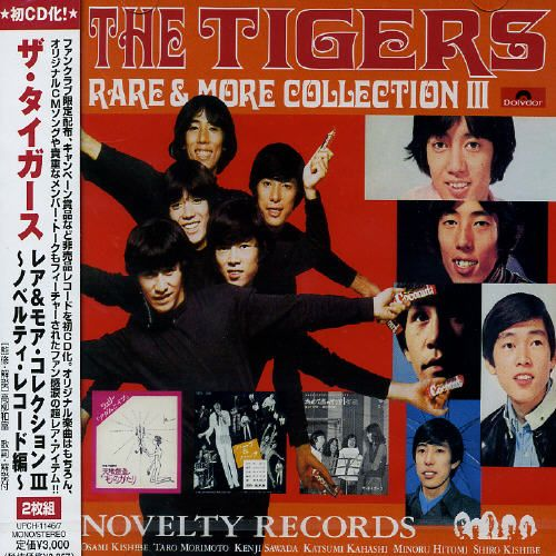 Rare & More Collection, Vol. 3
