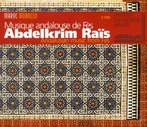 Andalusian Music from Fes
