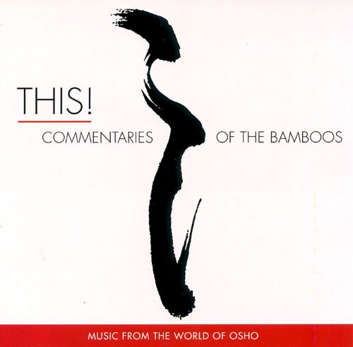 This Commentaries of the Bamboos
