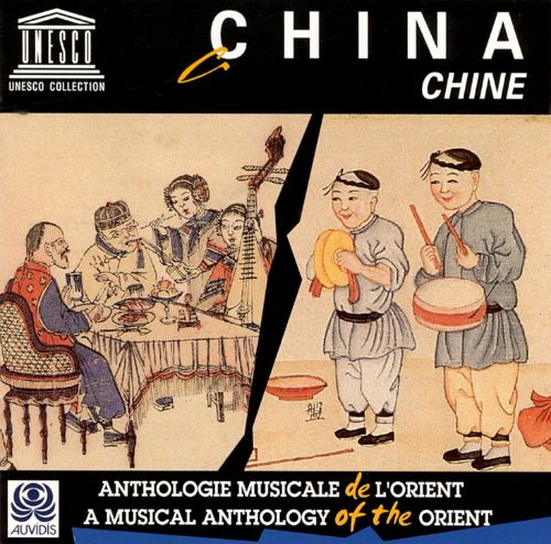 China: A Musical Anthology of the Orient