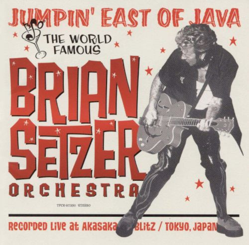 Jumpin' East of Java: Live in Japan