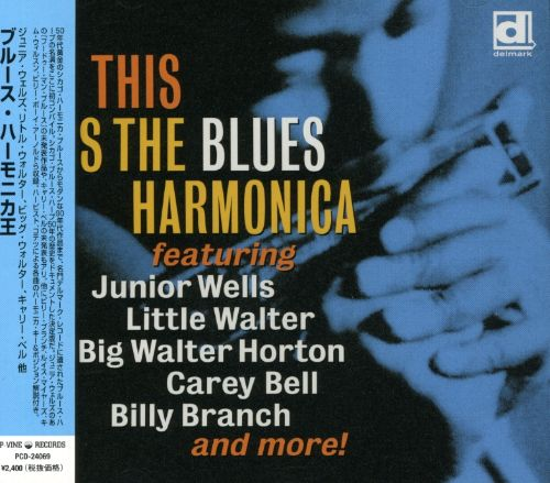This Is Blues Harmonica