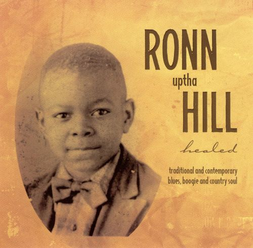 Ronn up the Hill