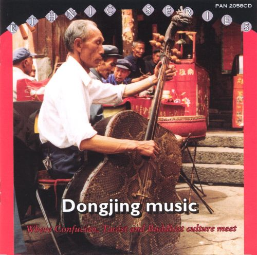 Dongjing Music: Anthology of Music in China, Vol. 6