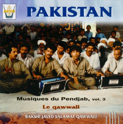 Music From the Panjab Province, Vol. 3