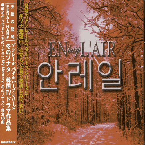 Winter Sonata: Korean TV Drama Themes - Pedal Harp
