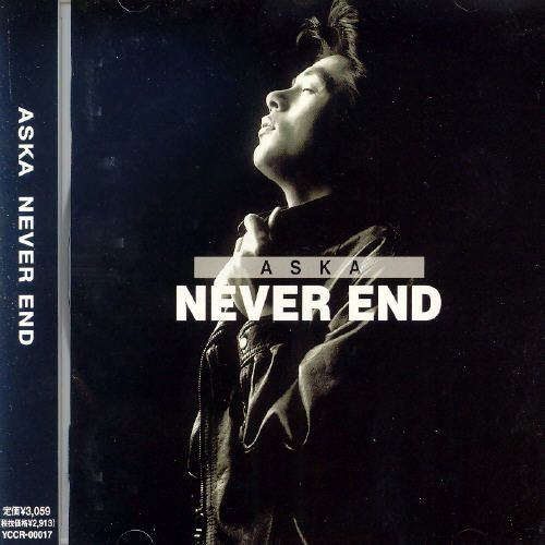 Never End