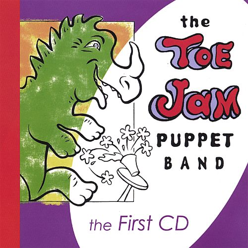 The First CD