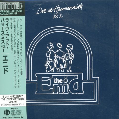 Live in Hammersmith, Vol. 1