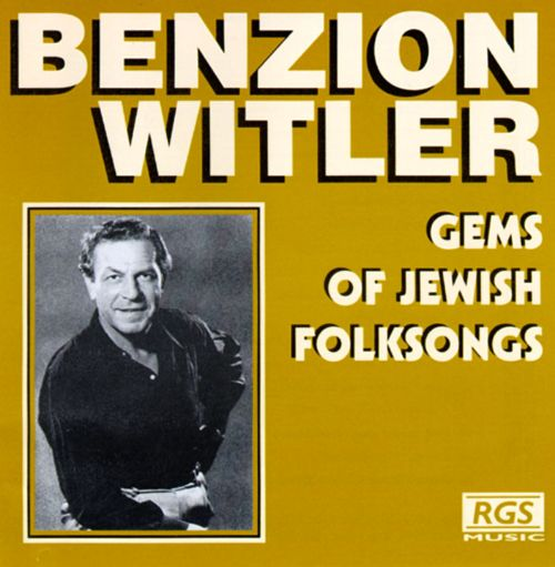 Gems of Yiddish Music