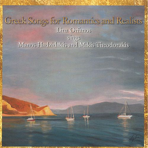Greek Songs for Romantics and Realists