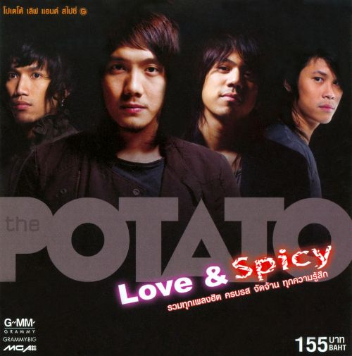 Love & Spicy