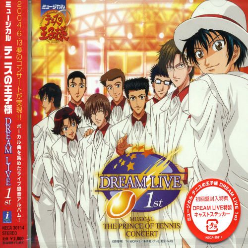Prince of Tennis Dreams Live, Vol. 1