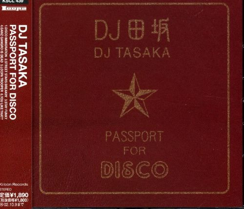 Passport to Disco