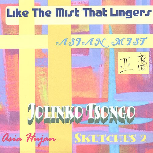 Like the Mist That Lingers: Sketches, Vol. 2 - Asian Mist