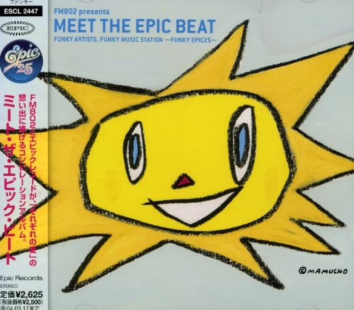 FM802 Presents Meet the Epic Beat: Funky Epic 25