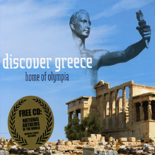 Discover Greece: Home of Olympia