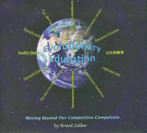 Evolutionary Education: Moving Beyond Our Competitive Compulsion