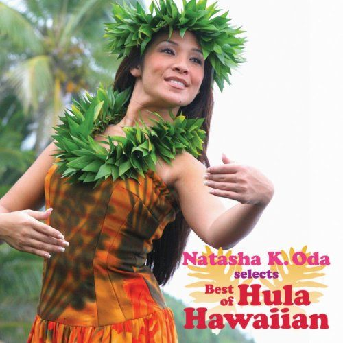 Best of Hula Hawa