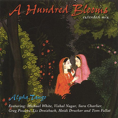 A Hundred Blooms
