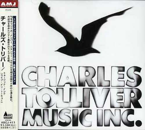 Charles Tolliver's Music Inc.