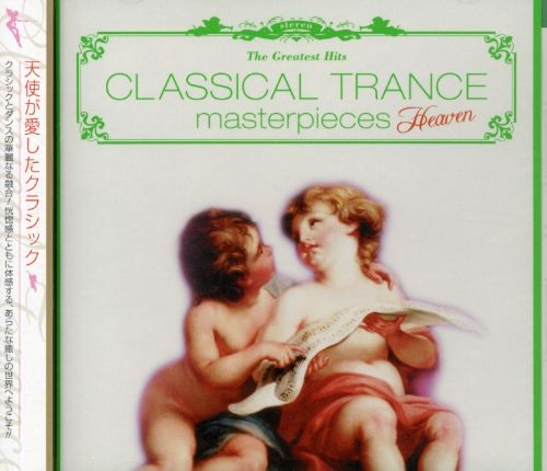 Classical Trance Masterpieces, Vol. 2