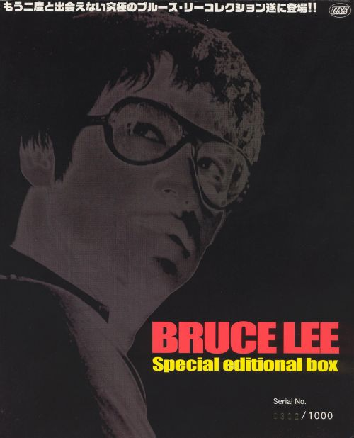 Bruce Lee Special Edition Box