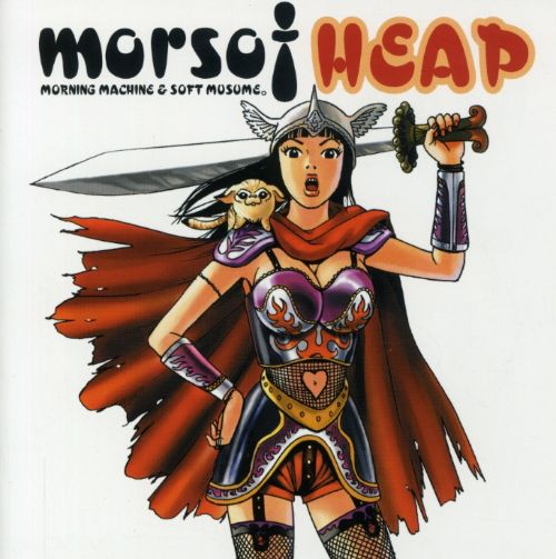 Heap: Morning Machine and Soft Musume