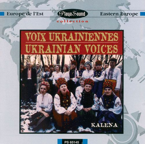 Ukranian Voices, Vol. 2