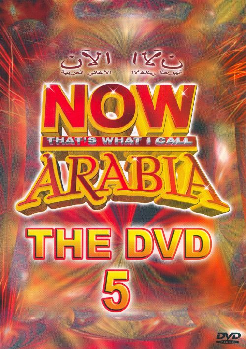 Now That's What I Call Arabia, Vol. 5 [DVD]
