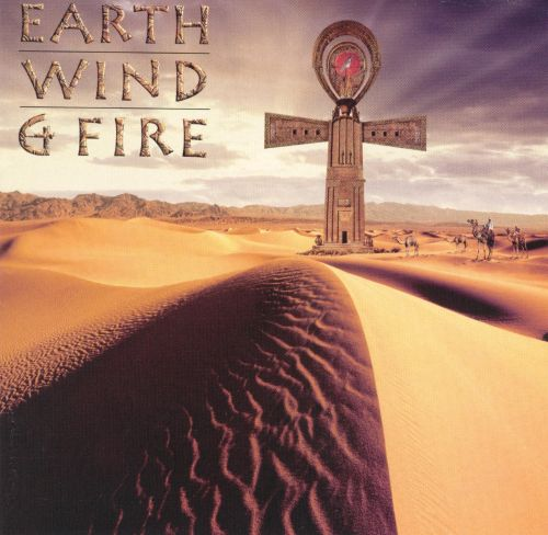 Image result for earth wind and fire in the name of love