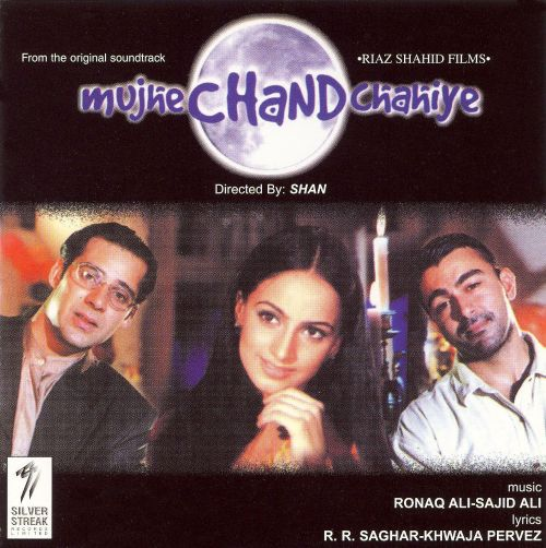 Mujhe Chand Chahiye - Various Artists  Songs, Reviews -3110