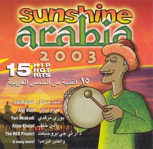 Sunshine Arabia 2003