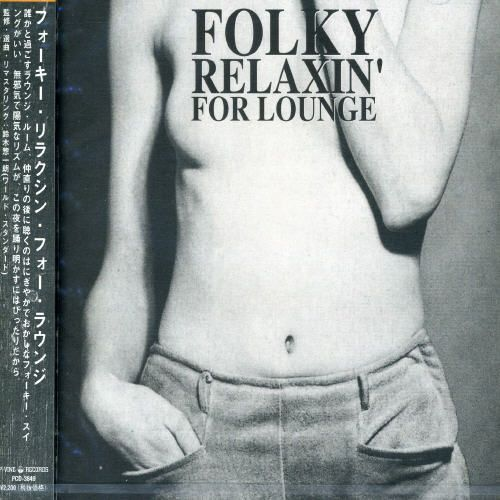 Folky Relaxin' for Lounge