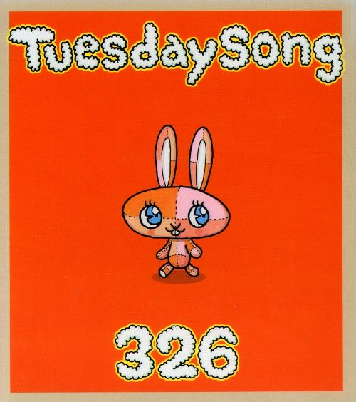 Tuesday Song