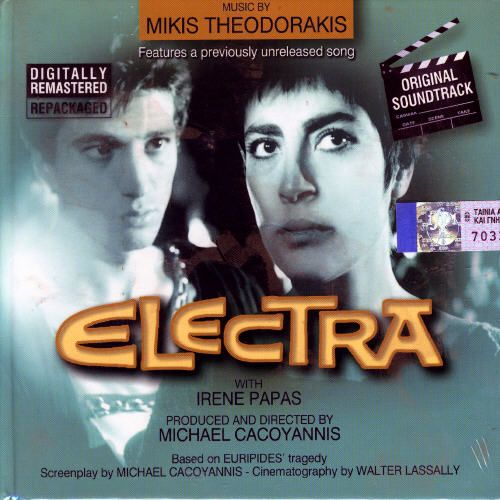Electra/O.S.T.