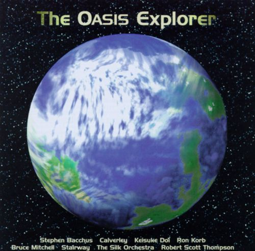 The Oasis Explorer