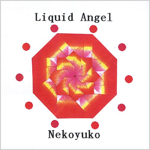 Liquid Angel