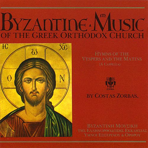 Byzantine Music of the Greek Orthodox Church, Vol. 1: Hymns of the Vespers and the Mati