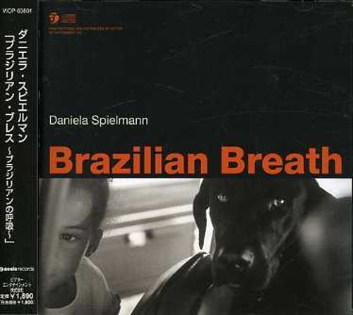 Brazilian Breath