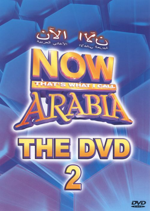 Now That's What I Call Arabia: The DVD, Vol. 2 [DVD]