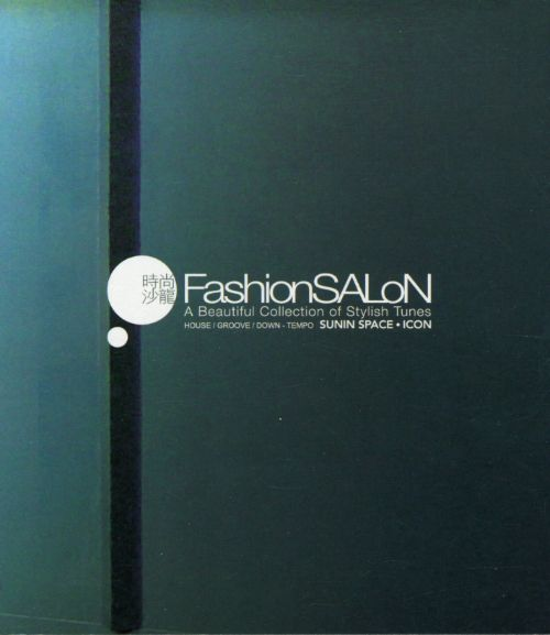 Fashion Salon