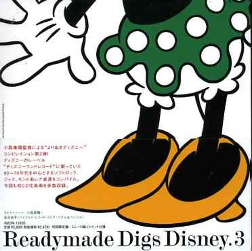 Readymade Digs Disney, Vol. 3