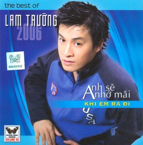 The Best of Lam Tauong 2006