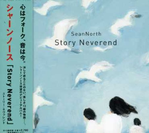 Story Neverend