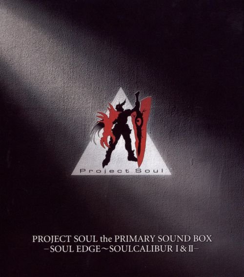 Primary Sound Box: Soul Edge: Soul Calibu