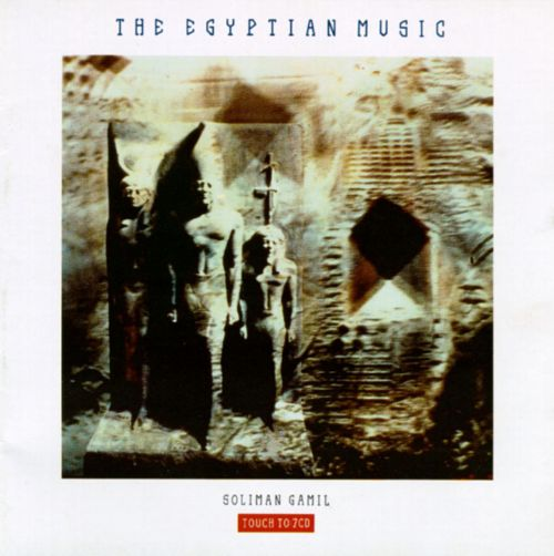 The Egyptian Music