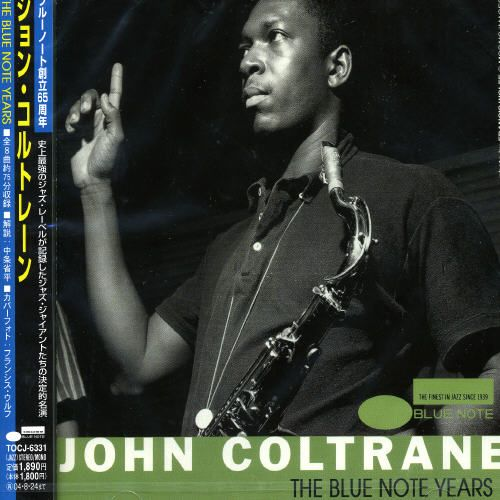 Blue Note Years, Vol. 11
